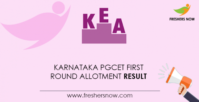Karnataka PGCET First Round Allotment Result