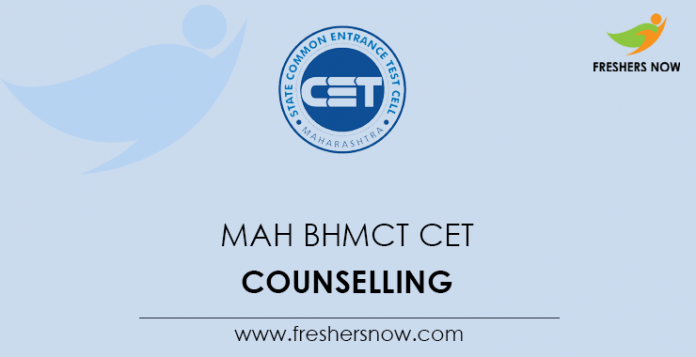 MAH BHMCT CET Counselling