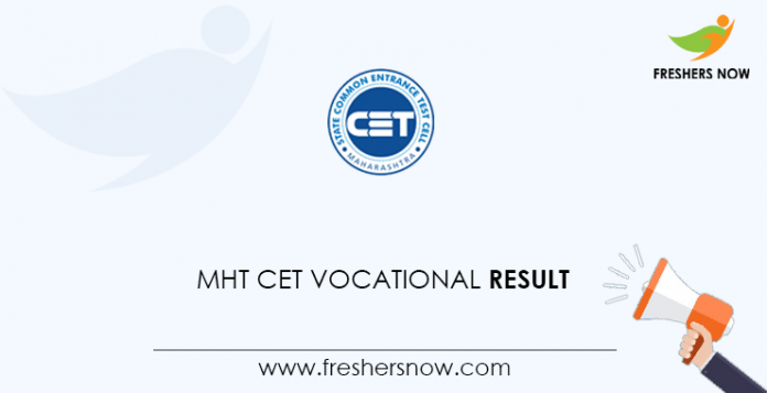 MHT CET Vocational Result