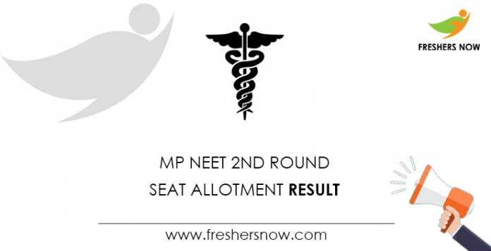 MP NEET 2nd Round Seat Allotment Result