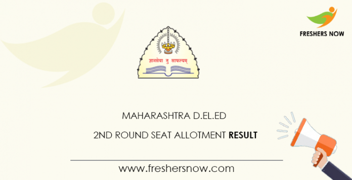 Maharashtra D.El.Ed 2nd Round Seat Allotment Result
