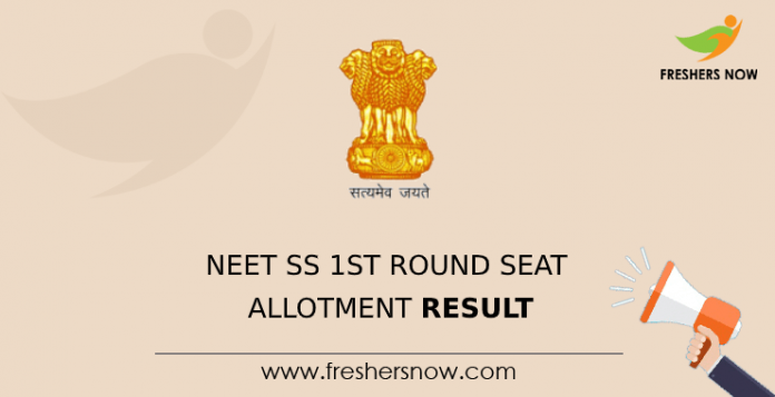 NEET SS 1st Round Seat Allotment Result