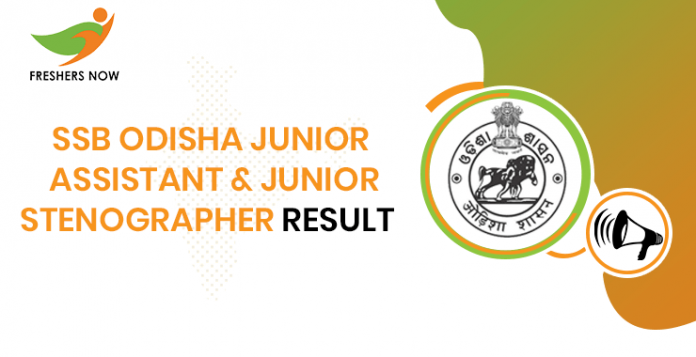 SSB Odisha Junior Assistant & Junior Stenographer Result