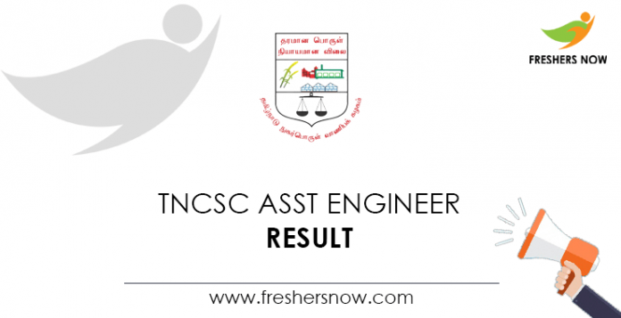 TNCSC-Assistant-Engineer-Result