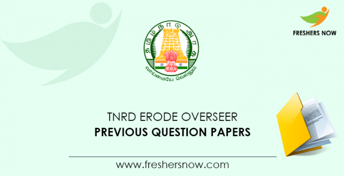 TNRD Erode Overseer Previous Question Papers