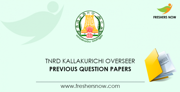 TNRD Kallakurichi Overseer Previous Question Papers