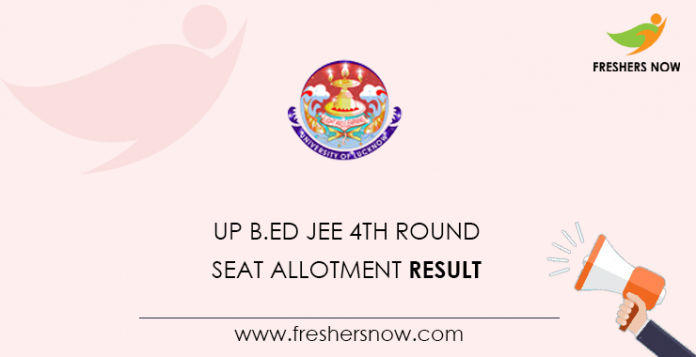 UP-B.Ed-JEE-4th-Round-Seat-Allotment-Result