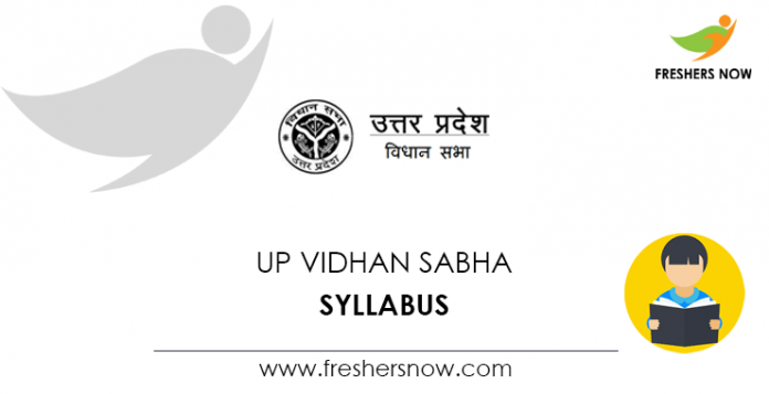 UP Vidhan Sabha Assistant Review Officer, Scrutiny Officer Syllabus 2021