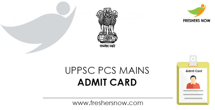 UPPSC PCS Mains Admit Card