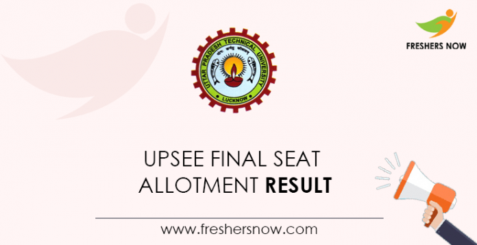 UPSEE-Final-Seat-Allotment-Result