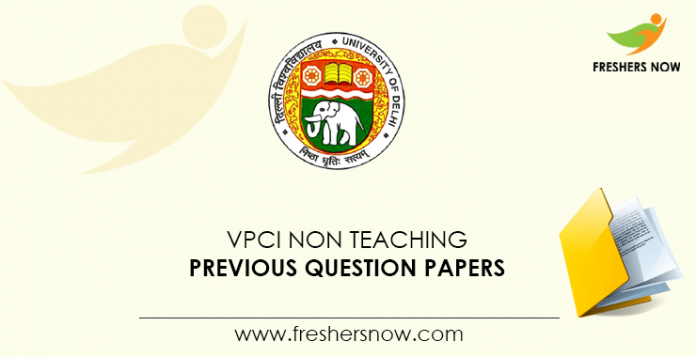 VPCI Non Teaching Previous Question Papers