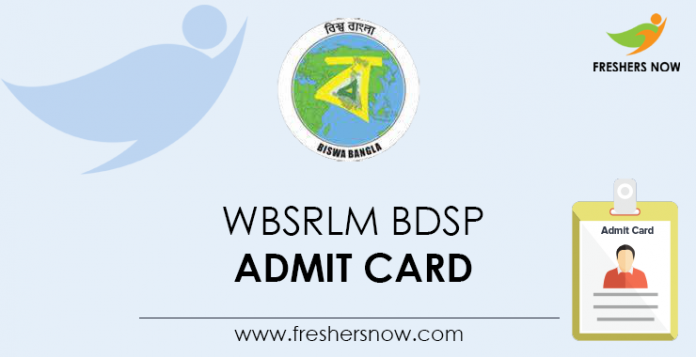 WBSRLM-BDSP-Admit-Card