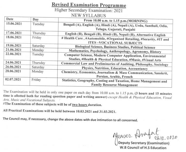 West-Bengal-12th-revised-routine
