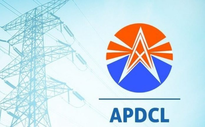 APDCL admission card