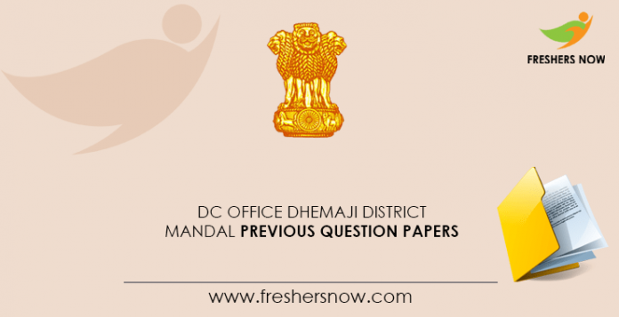 DC-Office-Dhemaji-District-Mandal-Previous-Question-Papers