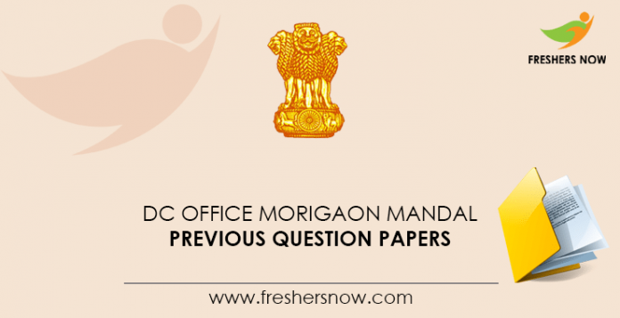 DC Office Morigaon Mandal Previous Question Papers