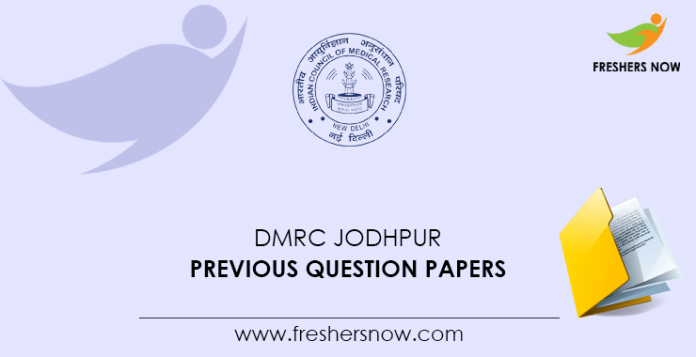 DMRC Jodhpur Previous Question Papers