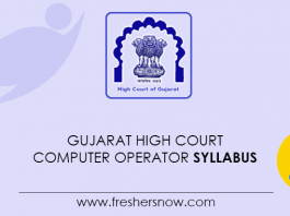 Gujarat High Court Computer Operator Syllabus