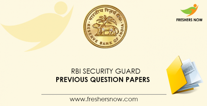 RBI Security Guard Previous Question Papers