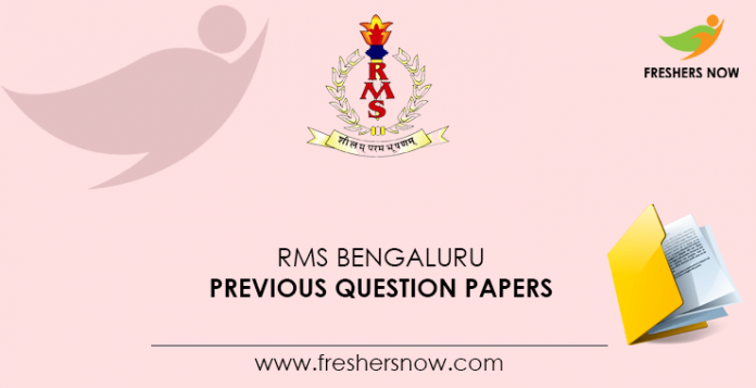 RMS Bengaluru Previous Question Papers