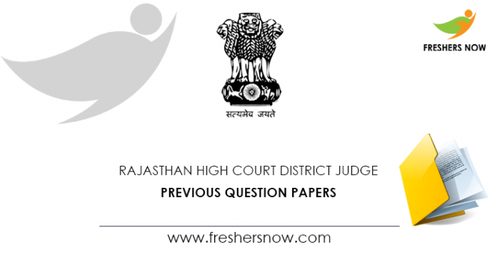 Rajasthan High Court District Judge Previous Question Papers