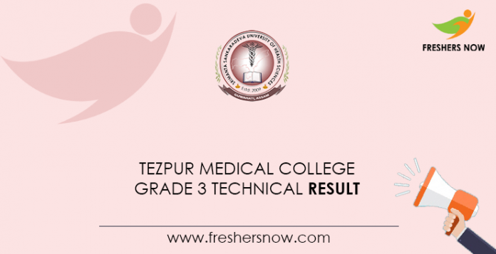 Tezpur Medical College Grade 3 Technical Result