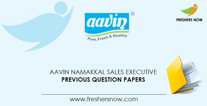 AAVIN-Namakkal-Sales-Executive-Previous-Question-Papers