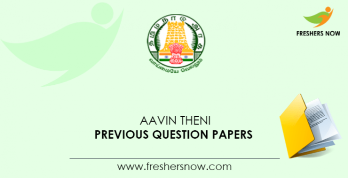 AAVIN-Theni-Previous-Question-Papers