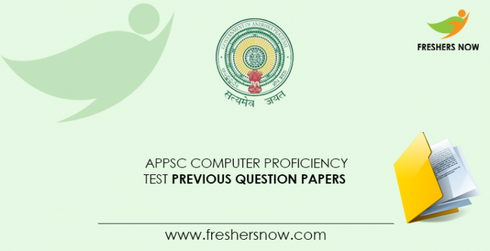 APPSC-Computer-Proficiency-Test-Previous-Question-Papers