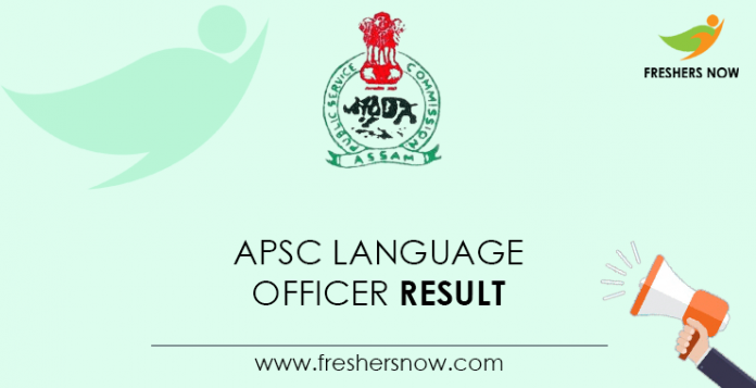 APSC Language Officer Result