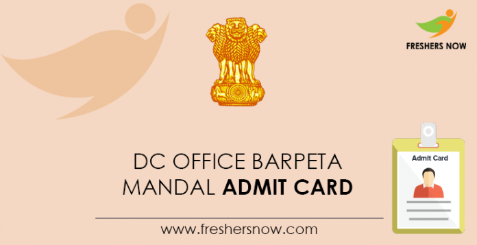 DC-Office-Barpeta-Mandal-Admit-Card