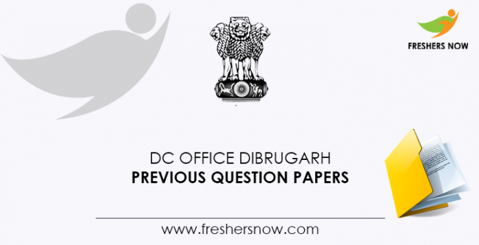 DC-Office-Dibrugarh-Previous-Question-Papers