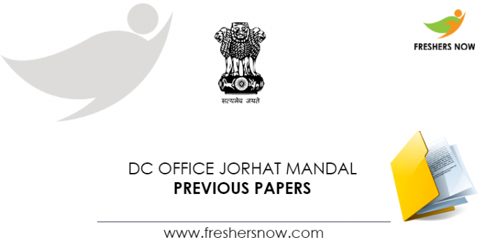 DC-Office-Jorhat-Mandal-Previous-Papers