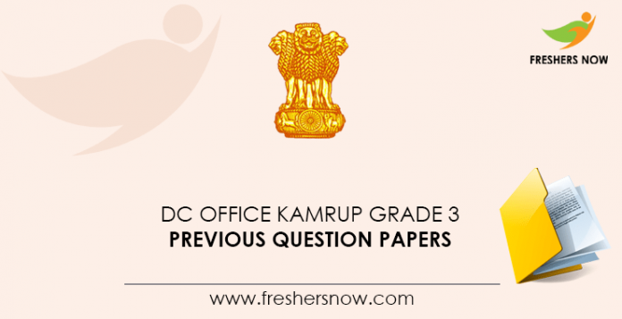 DC-Office-Kamrup-Grade-3-Previous-Question-Papers