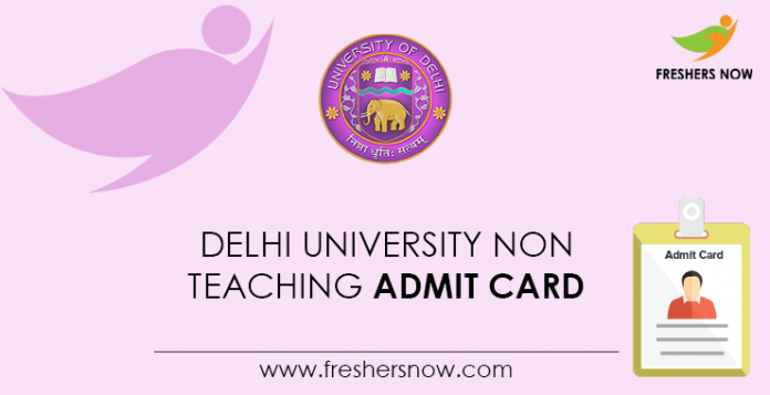 Admission card for non-teaching students of the University of Delhi