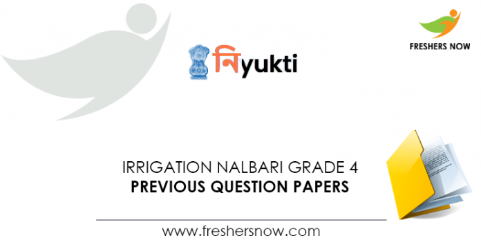 Irrigation-Nalbari-Grade-4-Previous-Question-Papers