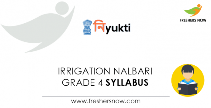 Irrigation-Nalbari-Grade-4-Syllabus