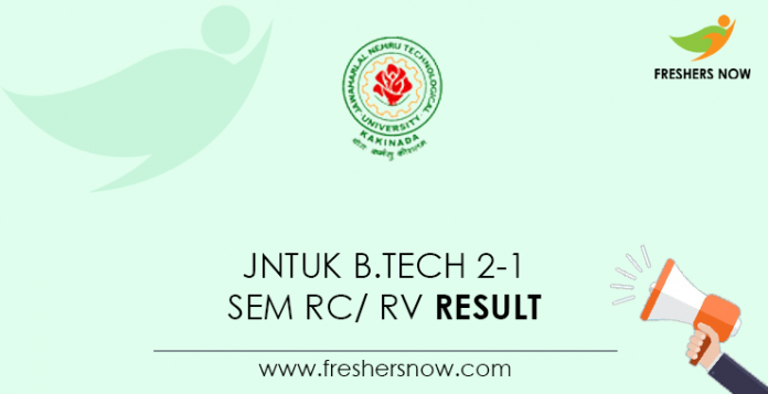 JNTUK-B.Tech-2-1-Sem-RC--RV-Result