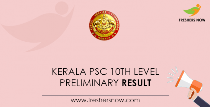 Kerala-PSC-10th-Level-Preliminary-Result