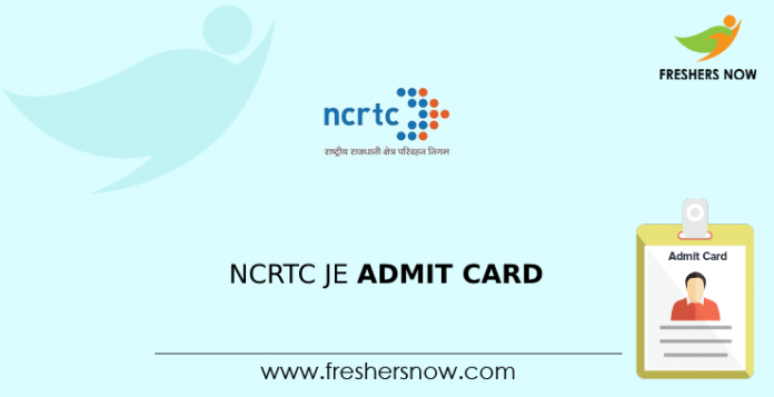 NCRTC JE Admit Card