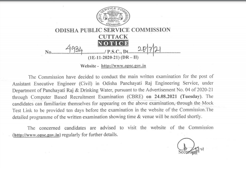 OPSC AEE Mains Exam Date