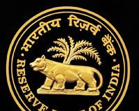 RBI Office Attendant Jobs 2021