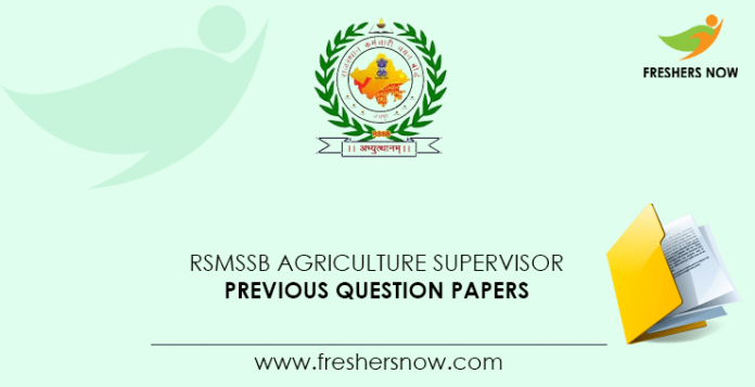 RSMSSB-Agriculture-Supervisor-Previous-Question-Papers