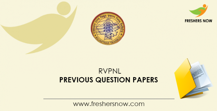 RVPNL-Previous-Question-Papers