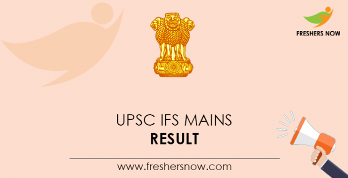 UPSC-IFS-Mains-Result