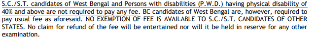 WBPSC Application Fee Image 2