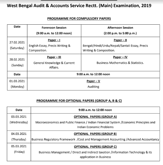 WBPSC Audit and Accounts Mains Exam Date