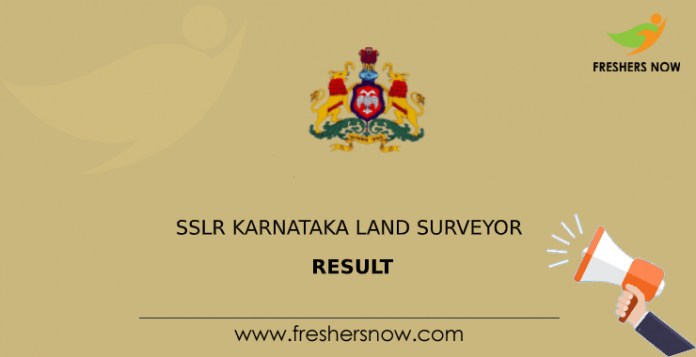 Result of the surveyor from sslr karnataka