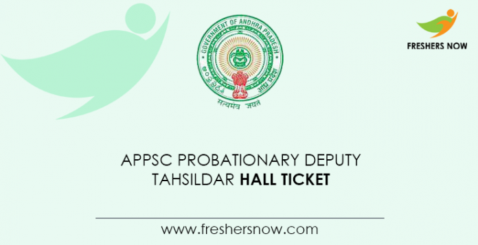APPSC-Probationary-Deputy-Tahsildar-Hall-Ticket