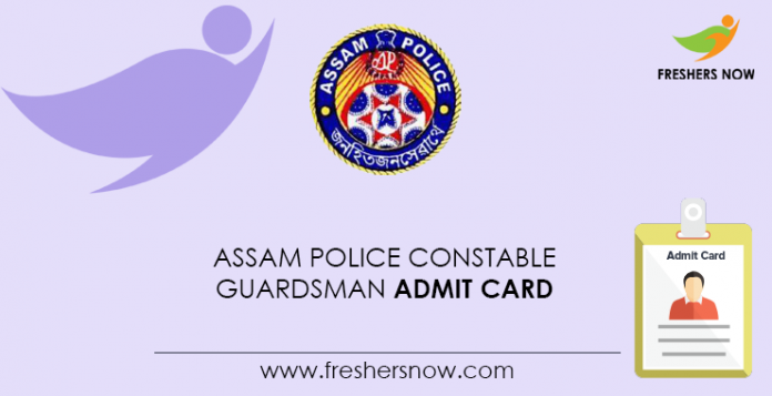 Assam-Police-Constable-Guardsman-Admit-card